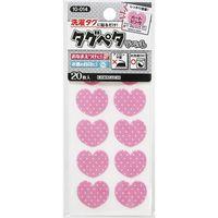 KAWAGUCHI タグペタラベル 20枚入 ハートピンク 10-014 1セット(4個)(直送品)