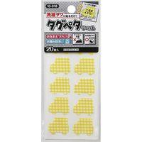 KAWAGUCHI タグペタラベル 20枚入 くるまイエロー 10-018 1セット(4個)(直送品)