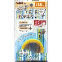 KAWAGUCHI くるくるおなまえテープ 1.5cm×1.2m ブルーマルチストライプ 11-781 1セット(3個)(直送品)
