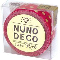 KAWAGUCHI ヌノデコテープ リッチドット 1.5cm×1.2m レッド 15-293 1セット(2個)(直送品)