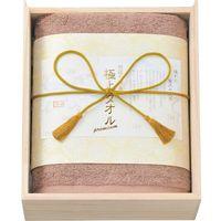 【ギフト包装】 今治謹製 極上タオル バスタオル(木箱入) 21-2806-050 1個(直送品)