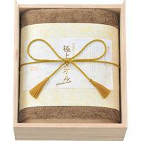 【ギフト包装】 今治謹製 極上タオル バスタオル(木箱入) 21-2806-042 1個(直送品)