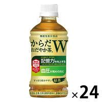 【機能性表示食品】コカ・コーラ からだおだやか茶W 350ml 1箱(24本入)