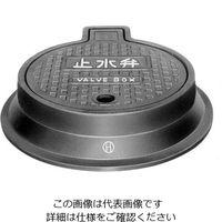 長谷川鋳工所 バルブボックス【蝶番式回転カバー付】 B1-1-140 1セット(10個)(直送品)