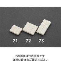 エスコ(esco) [EA762AF-53,ー54用]インクパッド(3個) 1セット(90個:3個×30パック) EA762AF-72(直送品)