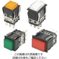 オムロン(OMRON) 照光押ボタンスイッチ(角胴形) 一般負荷用 正方形 青 A3KA-90A1-24EA(直送品)