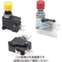 オムロン(OMRON) 押ボタンスイッチ(丸胴形φ10.5) ロック式 黒 VAQR-4B 1セット(7個)(直送品)