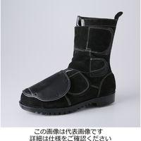 溶接・炉前作業用安全靴 HR マジック式 甲プロNベルト付 23.5cm HR208マジックコウプロNベルトツキ(直送品)