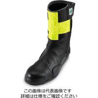 ノサックス(Nosacks) 高所作業用安全靴 みやじま鳶 半長靴 高輝度反射材付(黄) 26cm M208-コウキドハンシャザイツキーキ(直送品)