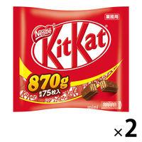 ネスレ日本 キットカット ミニ 950g 1セット(約162枚 :約81枚入×2袋)チョコレート