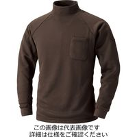 村上被服 裏フリースハイネックシャツ ブラウン LL 233-9-LL 1セット(3枚)(直送品)