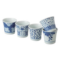 【アウトレット】波佐見焼 五彩絵変り カップ揃 31990 1組 西海陶器