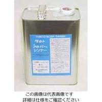 タセト(TASETO) 開先防錆剤うすめ液 シルバーシンナー 4L TA3-1 1セット(40000mL:4000mL×10缶)(直送品)