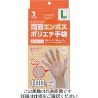 宇都宮製作 両面エンボスポリエチ手袋100枚L LPE191WETBL 1セット(6000枚:100枚×60箱)(直送品)