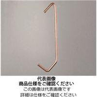 岩田製作所 塗装治具 スタンダードフック A4タイプ(180℃ひねり) 150X2.0180RX2-P(直送品)