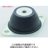 イマオコーポレーション(IMAO) イマオ ELESA VDEA-58M10 1セット(2個)(直送品)