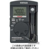 三和電気計器 照度計 LX-20 1台(直送品)