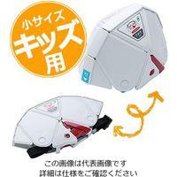 ミドリ安全 折りたたみ防災ヘルメット TSC-10K Flatmet-Kids ホワイト 1個 4001900006(直送品)