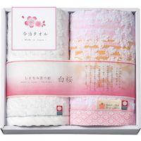 【ギフト包装】 しまなみ匠の彩 白桜 フェイスタオル2枚セット 21-7551-026 1個(直送品)