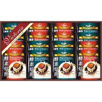 【ギフト包装】 ビクトリアコーヒー 酵素焙煎ドリップコーヒーセット 21-7633-022 1個(直送品)
