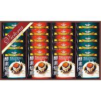 【ギフト包装】 ビクトリアコーヒー 酵素焙煎ドリップコーヒーセット 21-7633-030 1個(直送品)
