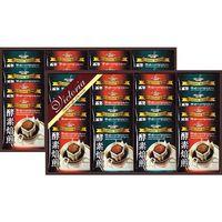 【ギフト包装】 ビクトリアコーヒー 酵素焙煎ドリップコーヒーセット 21-7633-057 1個(直送品)