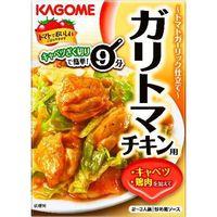 カゴメ ガリトマチキン 90g x10 2211612 1箱(10P入)(直送品)