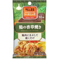 S&B エスビー シーズニング 鶏の香草焼き 10gX2袋 x10 2607245 1箱(10P入) エスビー食品(直送品)