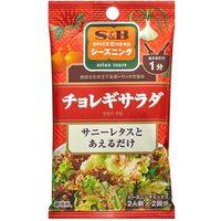S&B エスビー シーズニング チョレギサラダ 6gX2袋 x5 2607813 1箱(5P入) エスビー食品(直送品)