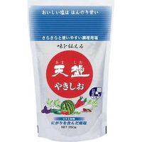 天塩 焼塩 スタンドパック 350g x10 2902012 1箱(10P入)(直送品)