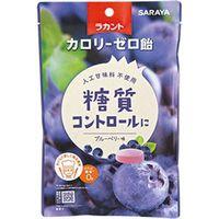 サラヤ ラカント カロリーゼロ飴 ブルーベリー味 40g x6 5577553 1箱(6P入)(直送品)