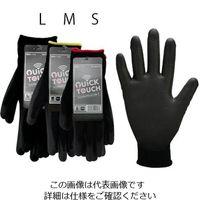 エスコ(esco) [S/225mm] 手袋(ポリエステル・ウレタンコート) 1セット(30双) EA354AC-26(直送品)