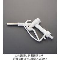 エスコ(esco) 19mm 手動ガンノズル(SUSノズル/アドブルー対応) 1個 EA991CS-11(直送品)