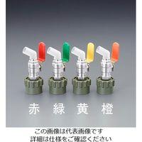 エスコ(esco) φ40mm ペール缶・一斗缶用コック(真鍮製/赤) 1個 EA991JW-21(直送品)