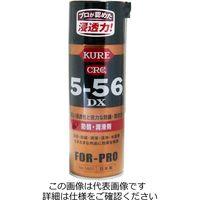 呉工業(KURE) 防錆潤滑剤クレ5-56DX420ml 5-56DX 1セット(840mL:420mL×2個)(直送品)