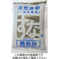 鹿島コンクリート運送 砂(利根川砂) 20KG SN20 1袋(20kg)(直送品)