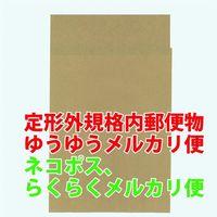 キングコーポ ポストイン封筒 小 未晒クラフト 100ガゼット貼(225×305×25) 190412 208-0776(直送品)