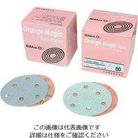 日本研紙 AHマジックタックペーパー丸型 Φ125 穴あり AHAC-DDSM-06 P100 206-6550(直送品)