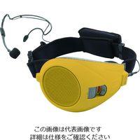 TOA(ティーオーエー) TOA ハンズフリー拡声器 黄 ER-1000A-YL 1台 208-2980(直送品)