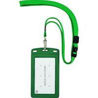 オープン工業(OPEN) OP 吊り下げ名札 レザー調 タテ名刺 緑 NL-20P-GN 1枚 194-9219(直送品)