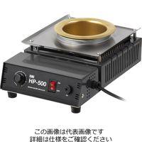 石崎電機製作所 はんだ槽 HP-500 1台(直送品)