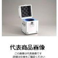 新光電子 円筒型分銅単品ケース(アルミケース) AC-5K 1個(直送品)