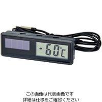 熱研 埋込型ソーラーデジタル温度計(ソーラー&ボタン電池併用) 00660 SN-1600 1台(直送品)