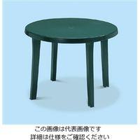 テラモト(TERAMOTO) ガーデン GFテーブル98 グリーン MZ-596-410-1 1台(直送品)