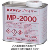 セメダイン プライマーMP2000 500g SN-012 1セット(2500g:500g×5缶)(直送品)