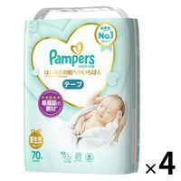 パンパース おむつ テープ 新生児(〜5kg) 1箱(70枚入×4パック) はじめての肌へのいちばん スーパージャンボ P&G