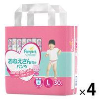 パンパース おむつ パンツ L(9~14kg)肌へのいちばん おねえさん気分パンツ 1箱(30枚入×4パック) P&G