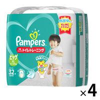 パンパース おむつ 卒業パンツ ビッグ(12〜22kg) 1箱 4パック(128枚入) オムツ P&G