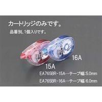 エスコ(esco) 5.0mm 修正テープカートリッジ 1セット(30個) EA765BR-15A(直送品)