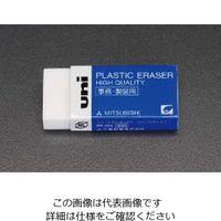 エスコ(esco) 58x24x11mm 消しゴム 1セット(60個) EA765FH-12(直送品)